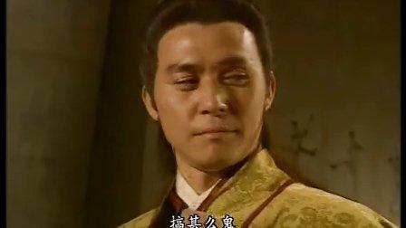 天龙八部97版 40 粤语
