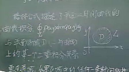 史上最强数学老师蔡高厅高等数学视频教程下册第45课