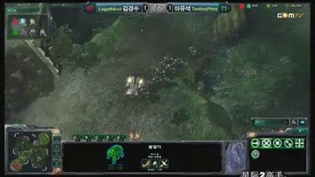 100915 GSL星际2公开赛32强第一日LegalMind(P) vs Tankboy(T)03 2010