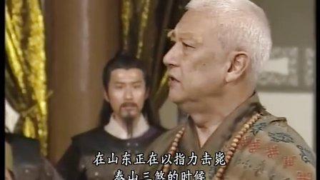 天龙八部97版 02 粤语