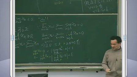 上海交大 泛函分析64-4