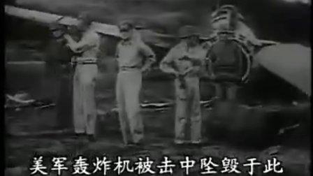 世界大战100年第十三部:二次大战海战实录05—06集