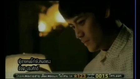 【泰星vill】MV ผู้ชายคนนี้กำลังหมดแรง - อ๊อฟ
