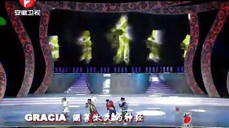 2011安徽卫视春晚:mic男团《漫游记》图片