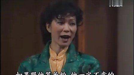 鳄鱼潭/44:18 鳄鱼潭06 双语DVD 在路上SFXCC 676...