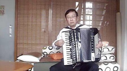张大康手风琴《山楂树》