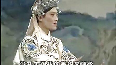 庐剧《杨家将》1 魏小波图片
