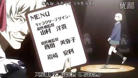 女仆咖啡厅 op