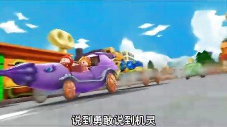 猪猪侠第五部主题曲《小英雄大肚腩》
