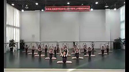 中国南方舞蹈学校期末考试 神一般的整齐