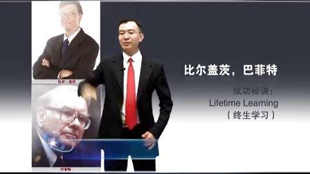 陈安之演讲-最新超级成功学-01--杨涛鸣-徐鹤宁