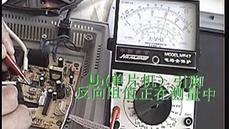 电磁炉维修视频