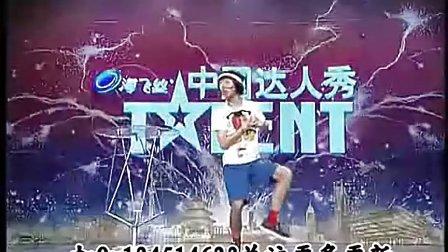 【磊】忒搞笑表情中国达人秀 杨迪图片