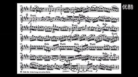 巴赫-e大调小提琴协奏曲 乐谱