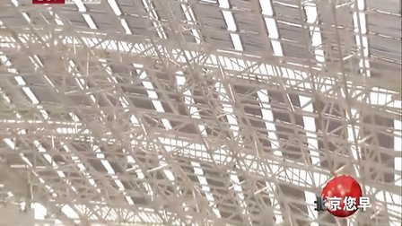 太阳谷科技博览会昨日开幕 38个主题场馆演绎低碳生活 100916 北京您早