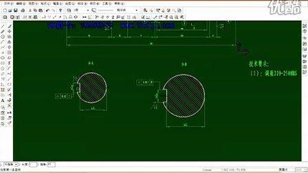 caxa视频教程输出轴零件的绘制
