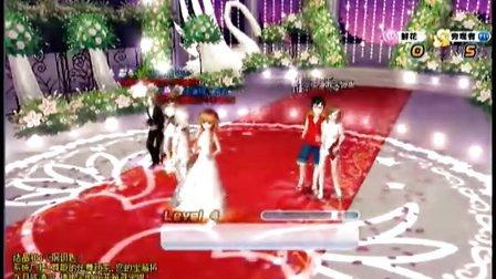 QQ炫舞结婚视频的幸福