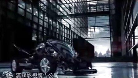 捷马电动车