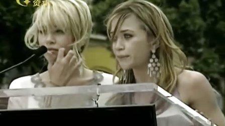 伊丽莎白奥尔森圣丹斯电影风光无限 110124 全球新闻眼相关的图片