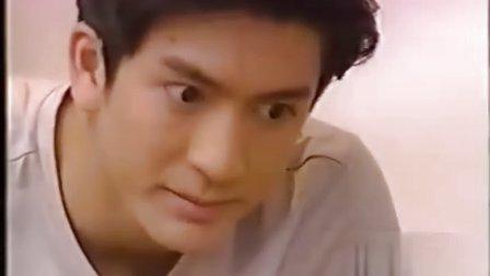 泰剧《哇丽宫》07集 泰语中字 Tik ,Nat 【杰西达邦影迷会】【2001年剧】