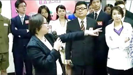 [TVBblog]20100811《真相》造型会