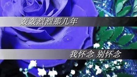 许嵩-何曼婷 素颜mv