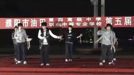 濮阳市职业第四高级中学高中油田中等总分学专业考多少油田是图片