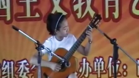 古典吉他独奏《绿袖子》 刘珈彤 (白山泓艺吉他乐团)