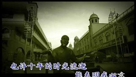映山红简谱歌谱刀郎