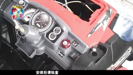 群兴视频安装专辑(中文版)-童车-优酷衣服松香水洗视频油漆的步聚图片