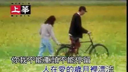 李翔君《诺言》经纪人林飞