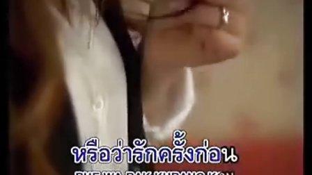 Prik Thai - Ruk Sam Sao (Eng Subs)