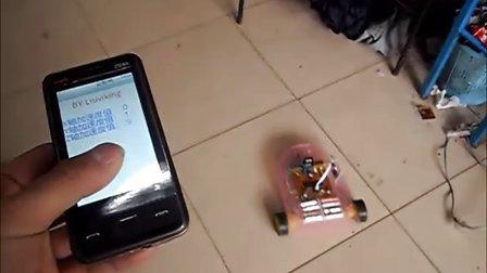 android手机重力感应控制智能小车机器人