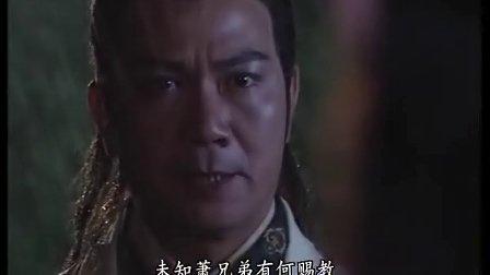 天龙八部97版 19 粤语