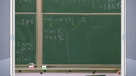 上海交大 泛函分析64-8