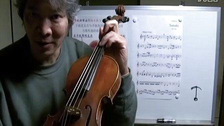答小提琴按弦会引起手指起茧子与指尖末梢炎的问题
