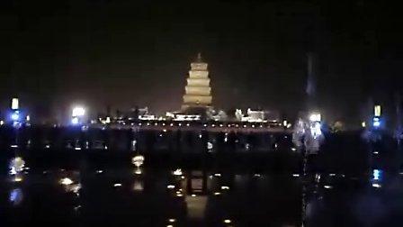 西安大雁塔北广场