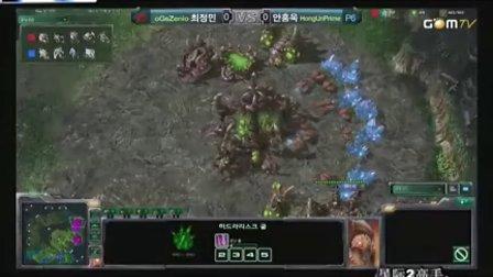 100917 GSL星际2公开赛32强第三日 Zenio(Z) vs HongUn(P) 01 2010