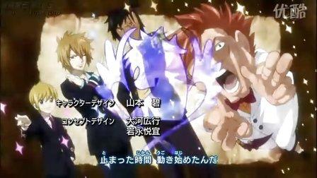 妖精的尾巴49最新主题曲(片头曲)OP【エガオノマホウ】