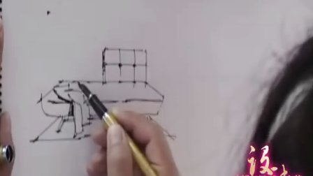 室内单体快速表现——庐山手绘艺术特训营