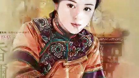 古装美女(手绘版)