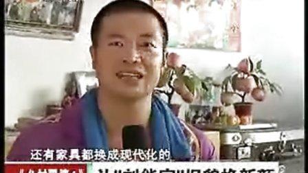 视频-象牙山乡村爱情刘能家的频道-优酷视频