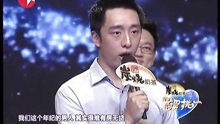 """王思楠 吴子凯/2015_07_11直击台风""""灿鸿"""""""