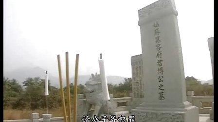天龙八部97版 11 粤语