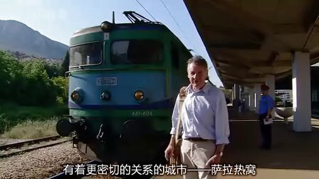 迈克尔·柏林的新欧洲.BBC.michael.palin_s.new.europe.EP1.2007