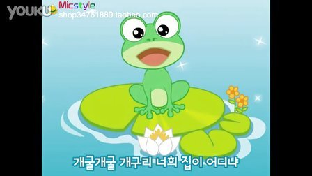 折折青蛙步骤图解