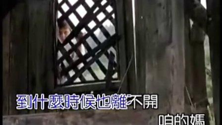 走西口龚玥版简谱歌谱