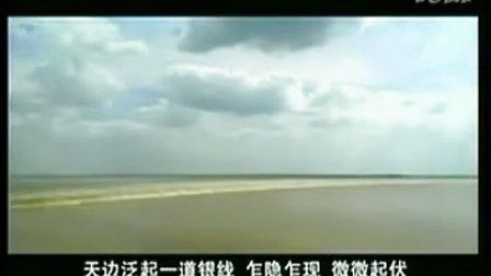钱塘江大潮