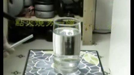 五秒让水瞬间结冰