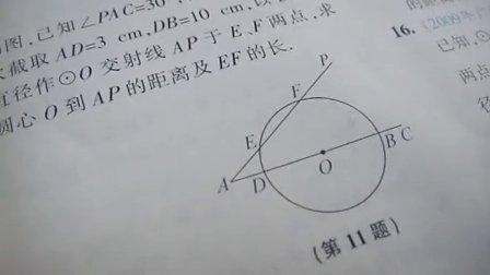 爱德cfxb40电饭锅电路图